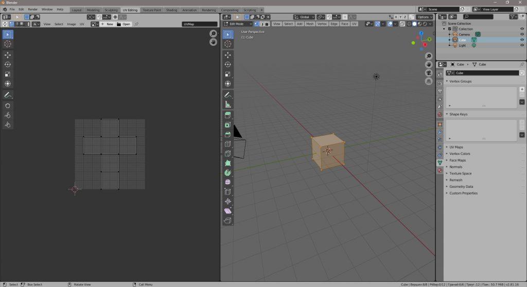 Как сделать UV-развертку в Blender 2.8+