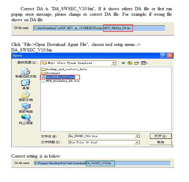 Как прошить LG RAY X190?