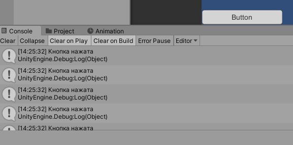 Как пользоваться UI кнопками в Unity?